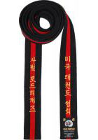 Master Tae Kwon Do Black Belt with Red Stripe