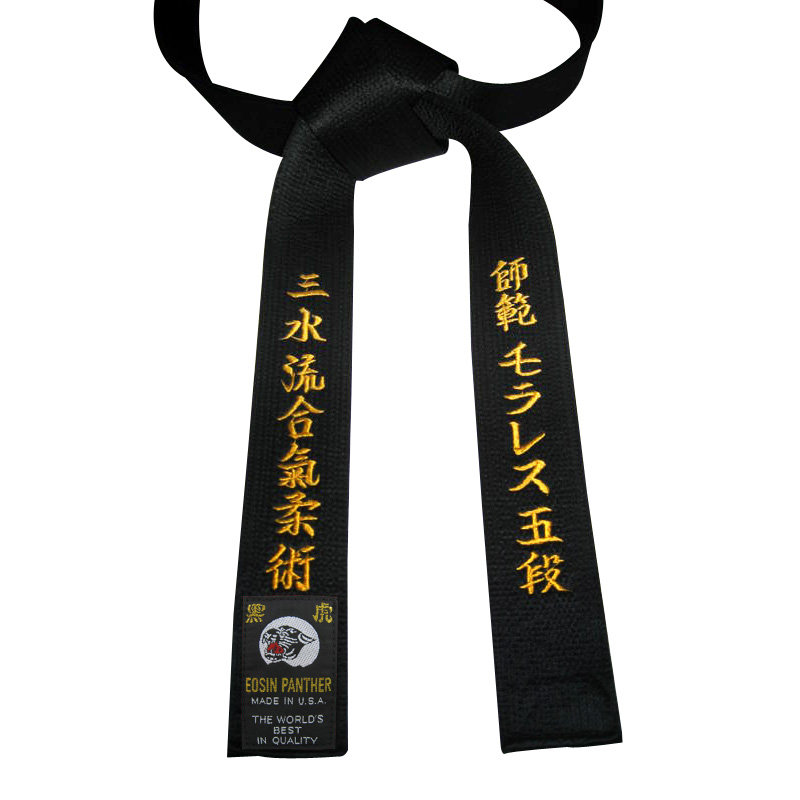 Deluxe Satin Black Belt