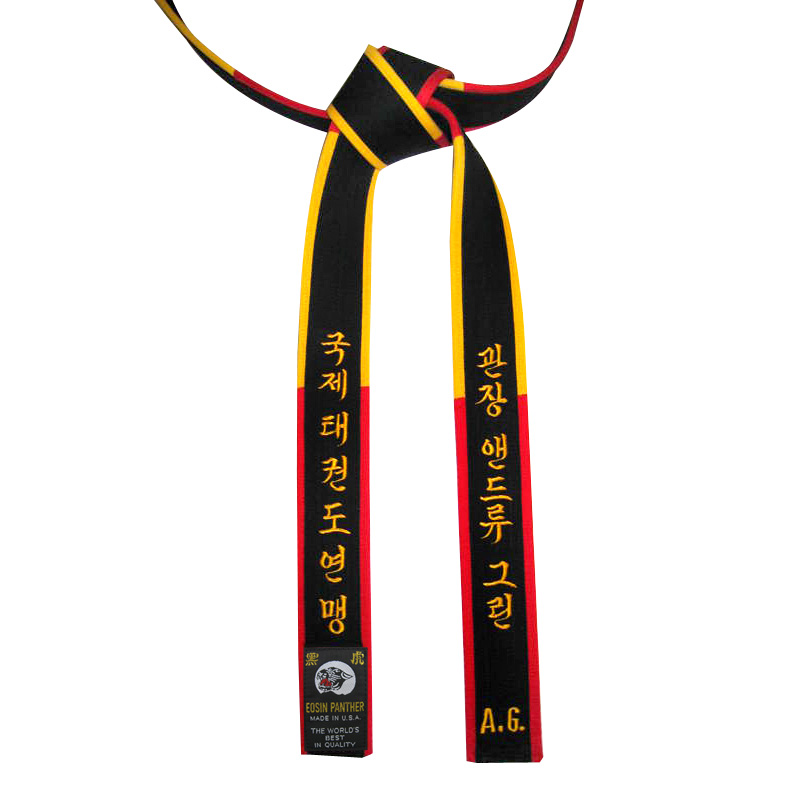 Master & Shihan Belt (Black with R&G Border)