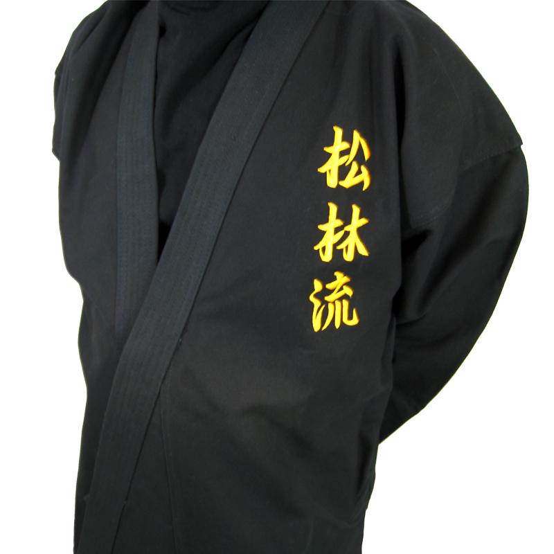 Custom taekwondo black belt in judo / Karate /, can be embroidered names  and gym