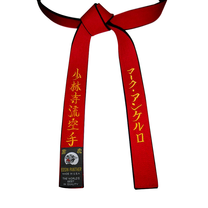 Special Red Master Belt with Black Backside