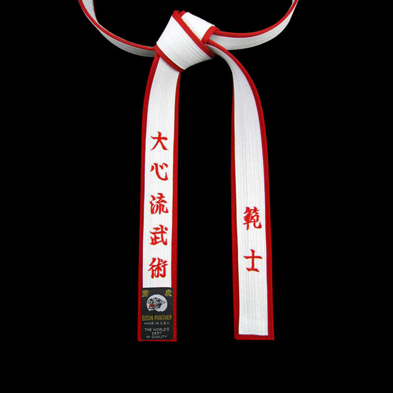 Special White Master Belt with Red Border