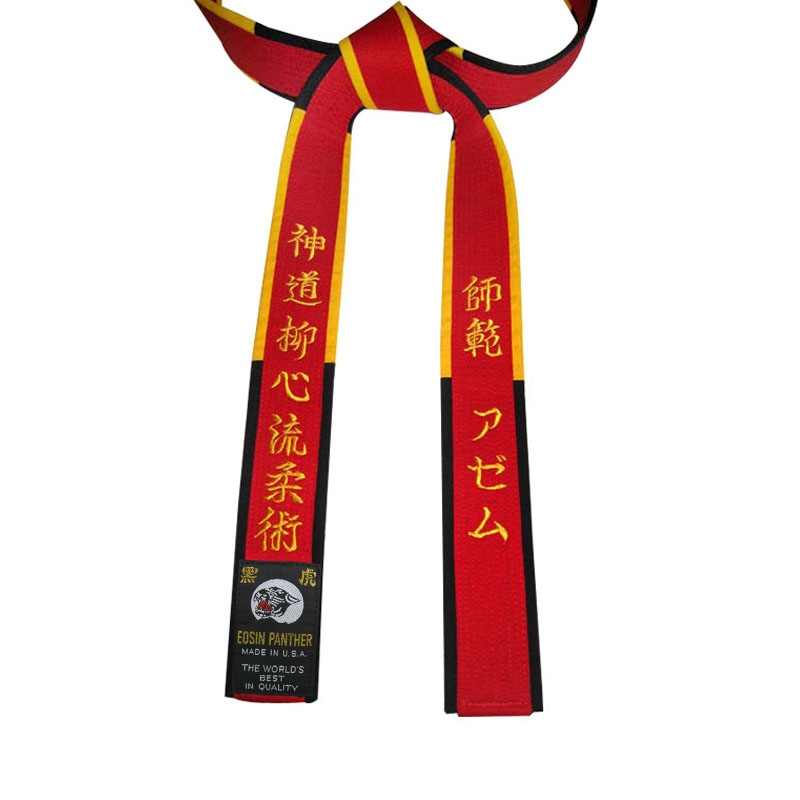 Master & Shihan Belt (Red with B&G Border)