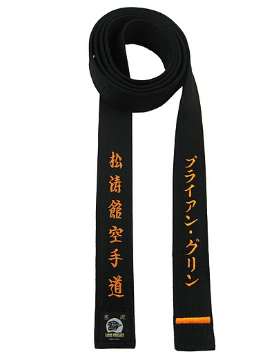 Medium Weight Black Belt
