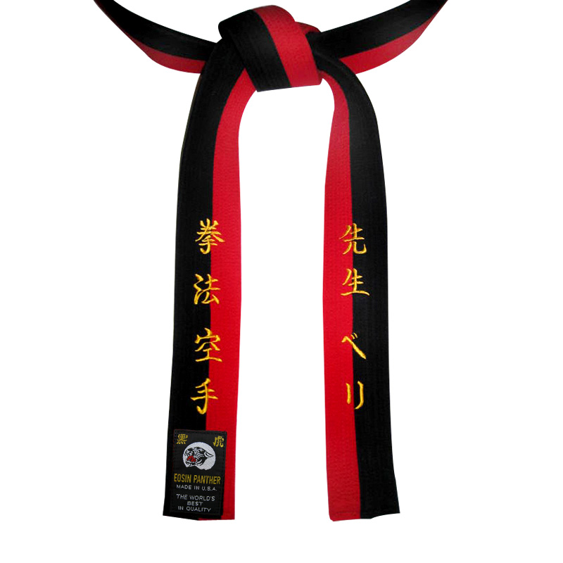 Red & Black Renshi Belt