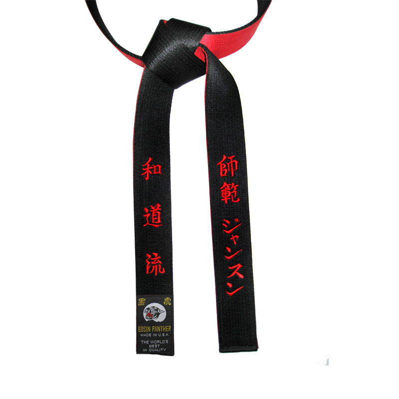 Deluxe Satin Black/Red Master Belt