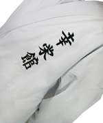 Karate Gi Top - Black Embroidery