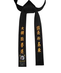 Black Belt with Kanji Embroidery