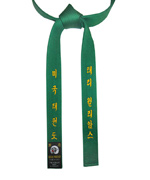 Green Color Belt