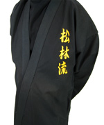 Karate Gi Top - Gold Embroidery
