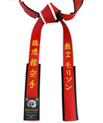 Master & Shihan Belt (Red with B&W Border)