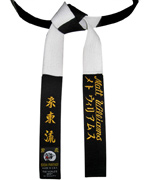 Black & White Panel Master Belt with Matching Color Stitching