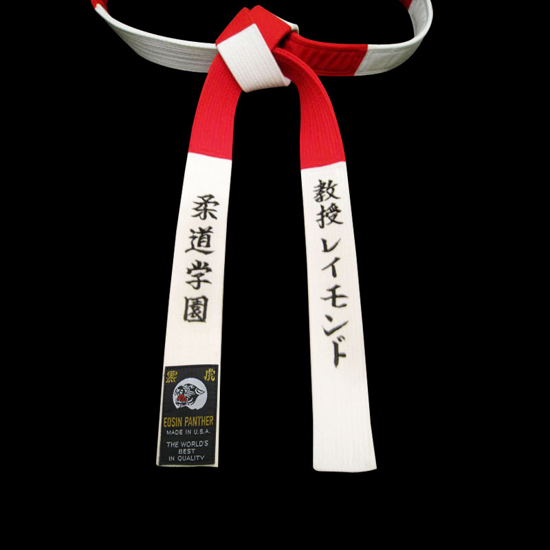 White & Red Master Panel Belt with Matching Color Stitching