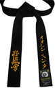 Black Belt with Kyo Ku Shin Kai Symbol