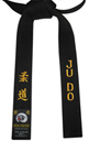 Ju Do Black belt