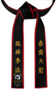 Black Master Belt with Red Border