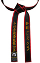 Deluxe Satin Black Belt with Red Border