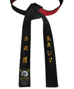 Special Black Master Belt with Red Backside