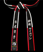 Master & Shihan Belt (Black with R&W Border)