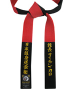 Black & Red Master Panel Belt with BLACK Stitching