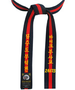 Midnight Blue Master Belt with Red Stripe